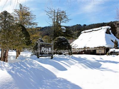 1荘川の里冬