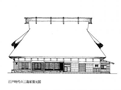 三島家復元図001