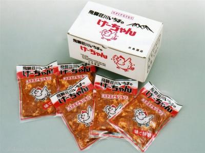 いちまのけいちゃん002
