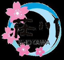 荘川町ロゴ(PNG)