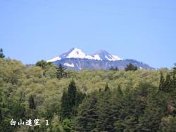 白山遠望 1