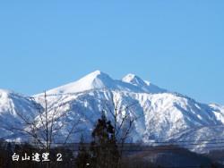 白山遠望 2